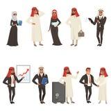Les hommes d'affaires et les caractères Arabes de bisinesswomen ont placé, des gens d'affaires aux illustrations de vecteur de tr Image libre de droits