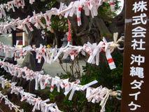 Les Japonais prient Photo libre de droits