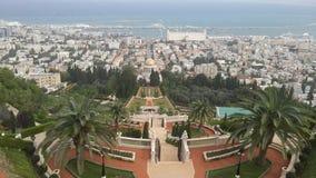 Les jardins de Bahah Photo libre de droits