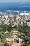 Les jardins de Bahai à Haïfa Image stock