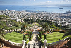 Les jardins de Bahai Photographie stock libre de droits