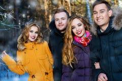 Les jeunes heureux photographie stock libre de droits