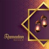 Les lampes accrochantes à l'intérieur de la forme islamique pour le kareem de Ramadan assaisonnent illustration libre de droits