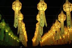 Les lanternes jaunes Images libres de droits