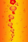 Les lanternes rouges espèrent la bénédiction Photo stock
