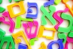 Les lettres d'alphabet hébreu Photo libre de droits