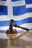 Les lois de la Grèce image libre de droits