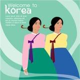Les longs cheveux de belles femmes avec la conception de robe de la Corée, conception de vecteur Image stock