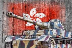 Les militaires échouent avec le drapeau concret de Hong Kong Image libre de droits