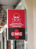 Les mines terrestres de CMC Cambodge enlèvent le signe de campagne avec la tête de crâne Image stock