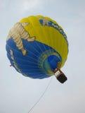 5ème Fiesta internationale 2013 de ballon d'air chaud de Putrajaya Photographie stock