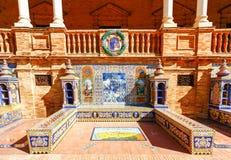 Les murs carrelés de Plaza de Espana Séville l'espagne Photo stock
