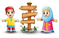 Les musulmans badinent la bande dessinée avec le signe en bois vide de flèche illustration de vecteur