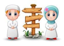 Les musulmans badinent la bande dessinée avec le signe en bois vide de flèche illustration libre de droits