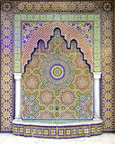 Les musulmans prient le point Image libre de droits