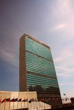 Les Nations Unies Image libre de droits
