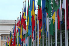 Les Nations Unies Photo libre de droits