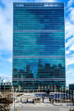 Les Nations Unies construisant dans le nyc Photographie stock