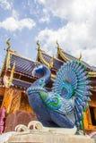 les paons mythologiques gardant l'église bouddhiste, sortie de repaire d'interdiction voient que le moine peut temple, Chiang Mai Photo libre de droits