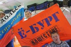 Les participants de festival voyagent au lieu de rassemblement Images libres de droits