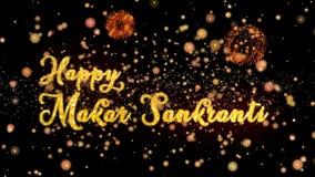 Les particules d'abrégé sur Makar Sankranti et la carte de voeux heureuses de feux d'artifice de scintillement textotent illustration libre de droits