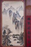 Les peintures murales du musée folklorique de Dunhuang montrent sur les bâtiments résidentiels Photo libre de droits