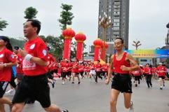 Les personnes âgées ont également participé au marathon Image libre de droits