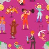 Les personnes de cirque dirigent l'acrobate et le clown avec les caractères qualifiés d'animaux dans l'ensemble d'illustration de illustration stock