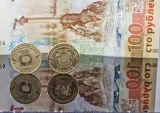 Les pièces de monnaie et les billets de banque commémoratifs ont publié par la banque de la Russie Photographie stock libre de droits
