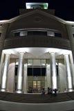 Les piliers du gouvernement municipal Images libres de droits