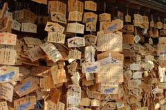 Les plaques de prière appelées images stock