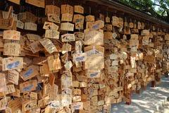 Les plaques de prière appelées photographie stock