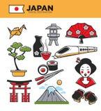Les points de repère célèbres de voyage du Japon et les attractions touristiques traditionnelles de culture japonaise dirigent de illustration de vecteur
