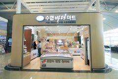 Les poissons entreposé dans l'aéroport international de Jeju Photos stock