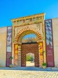 Les portes à la forteresse Image stock