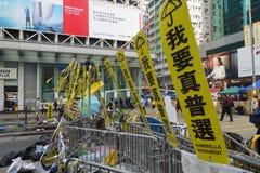 Les protestataires de démocratie de Hong Kong combattent leur cadre supérieur Image libre de droits