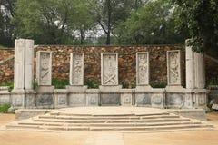 Les ruines de Yuanmingyuan Photographie stock libre de droits