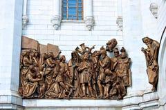 Les sculptures des scènes de la bible dans la conception image stock