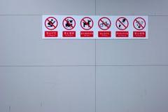 Les signes dans le souterrain Photos libres de droits