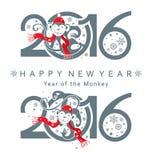 Les signes 2016 de nouvelle année Singe en cercle illustration libre de droits