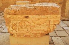 Les symboles égyptiens images libres de droits