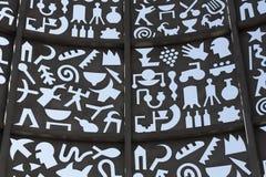 Les symboles d'icône de vin de Shabo arrosent la photo de fontain, - Shabo, région d'Odessa, Ukraine, le 20 juin 2017 Photographie stock