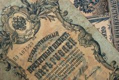 Les temps russes et vieux antiques de billets de banque du papier peint de Nicholas 2 de tsar Images libres de droits