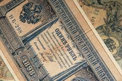 Les temps russes et vieux antiques de billets de banque du papier peint de Nicholas 2 de tsar Photo libre de droits