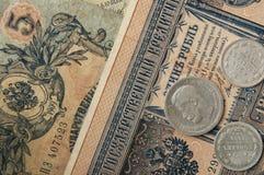 Les temps russes et vieux antiques de billets de banque du tsar Nicholas 2wallp Images libres de droits