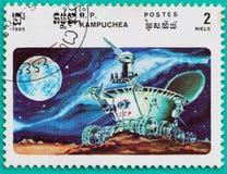 Les timbres-poste utilisés ont imprimé dans des thèmes de l'espace du Cambodge Images stock