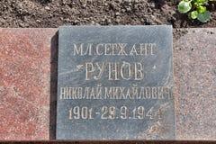 Les tombes des soldats soviétiques tués dans la deuxième guerre mondiale Image stock