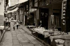 Les villages antiques chinois Images libres de droits