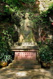 Leshan China-Leshan Giant Buddha founder Portrait stone Stock Photography