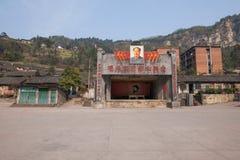 Leshan stage Qianwei Kayo train on banana Town. Stage Leshan City, Sichuan Qianwei Kayo train on banana Town Stock Photo
